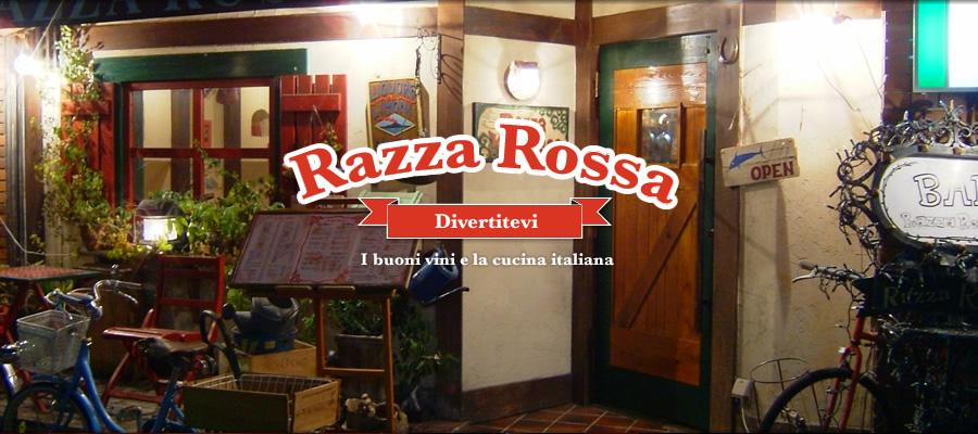 イタリアンバー Razza Rossa(ラッツァロッサ)
