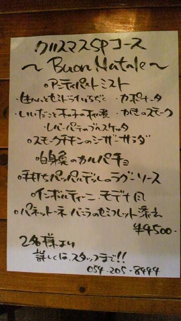 2012120415500000